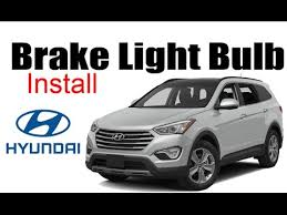 utility trailer light bulbs 2013 hyundai santa fe tail light bulb replacement youtube