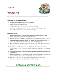 Resume For Hotel Jobs by C15 Advertising