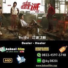 titan gel obat kuat qiang jin wei shop vimaxpurbalingga com titan