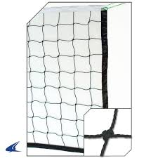 Backyard Volleyball Nets Triyae Com U003d Backyard Volleyball Net Reviews Various Design