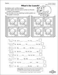 geometric pattern worksheets mreichert kids worksheets