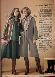 kathy loghry blogspot random weirdness 70s gauchos part 1