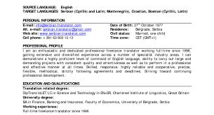 sample bookkeeper job description resume european resume format beautiful translator resume