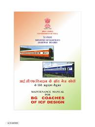 maintenance manual for bg coaches of icf design passenger car
