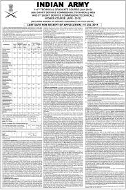 information tgc 114 for indian army recruitment 2011