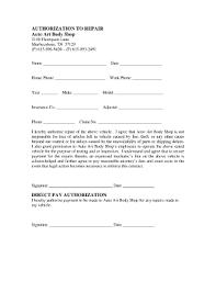 download printable auto body repair estimate forms rabitah net