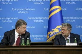 Radio Svoboda Tv Ukraine U0027s Most Dangerous Oligarch