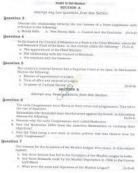 icse question papers 2013 for class 10 u2013 history u0026 civics