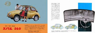 subaru 360 subaru 360 brochure showcases jdm kei car packaging subaru