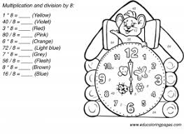 multiplication and division worksheets by 8