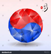Korean New Year Decoration by Asian Yin Yang Sign Composition Korean Stock Vector 358930577