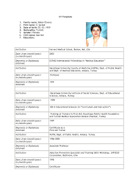 Simple Form Of Resume Cv Template Personal Statement Examples
