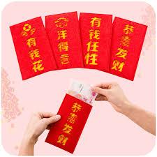 luck envelopes new year 2017 lucky money envelopes hongbao felt
