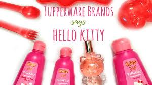 tupperware brands kitty