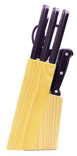 Ginsu Kitchen Knives Ginsu Purple Kitchen Knife Set