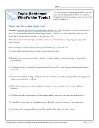 identify the topic sentence topic sentences paragraph and sentences