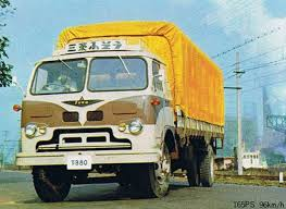 trucks cars buses fuso mitsubishi japan u2013 myn transport blog