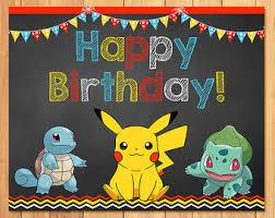 Pokemon Birthday Meme - pokemon birthday sign red white pokemon happy birthday