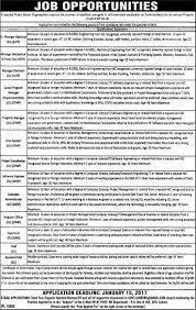 Mep Mechanical Engineer Resume Jobs In Public Sector Organization Pakistan Lahore Jobs In