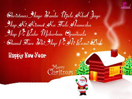 christmas quote daughter new year messages for daughter new year love messages to family