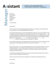 cover letter for f b manager 28 images food and beverage
