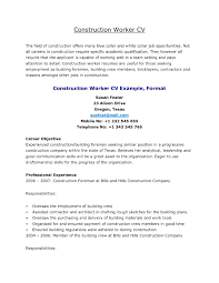 Sample Audition Resume by Construction Company Resume Template Free Resume Example And