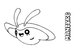 mantyke coloring pages hellokids com
