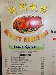 le u0027s chinese bar b que menu urbanspoon zomato