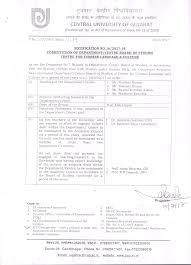 Appointment Letter Format For Hostel Warden 100 How To Write A Appointment Letter For Teacher 28