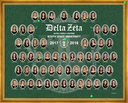 Sorority Picture Frame Sorority Composites And Sorority Photography