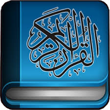 yusuf blog download mp3 alquran download murottal al quran 30 juz mp3 offline for pc windows and mac