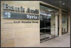 bank audi index of images stories lebanon report interviews audi