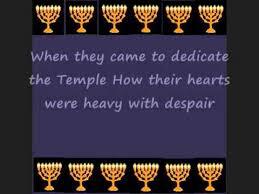 chanukah days eight days of chanukah with lyrics hanukkah story