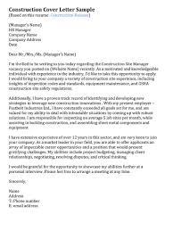 sample cover letter administrative supervisor professional
