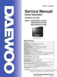 color television dtm 21u7k service parts telecommunications