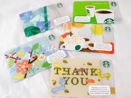 starbucks christmas gift cards gift card giftcard malaysia starbucks gift edition 2013 new