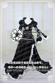 saint seiya the lost canvas pandora luxury cosplay costume