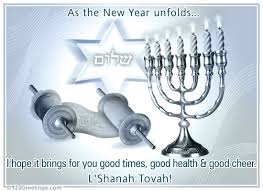 jewish new year free wishes ecards greeting cards 123 greetings