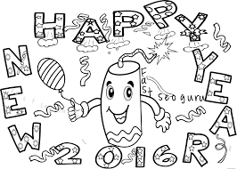 new year fireworks coloring pages for kids free printable
