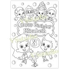 personalized bubble guppies birthday invitations bubble guppies birthday party coloring page pdf file