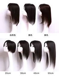 human hair wiglets for thinning hair short natural black toupee for men real human hair piece