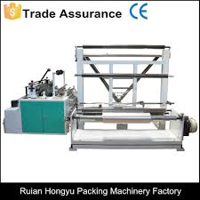 high speed plastic film sheet folding machine buy plastic film