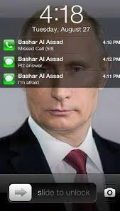 Vladimir Putin Meme - vladimir putin image gallery know your meme