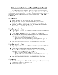 Sample Evaluation Essay Essay About Critical Thinking