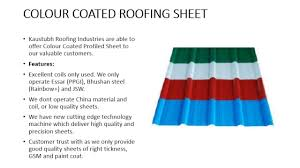 Quality Sheets Kaustubh Roofing Industries Pvt Ltd Youtube