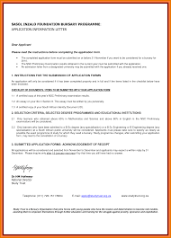 8 reference template acknowledge form handbook template word