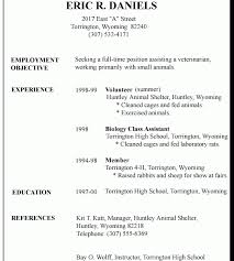 First Resume Objective 100 Job Resume Objective Job Resume Objective Examples
