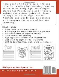 amazon com sight words for pre k coloring book coloring pages
