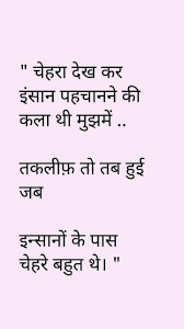 116 best hindi images on pinterest quotations urdu poetry and