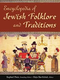 bar itzhak h ed encyclopedia of jewish folklore u0026 traditions
